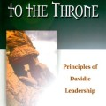 Powerhouse of Deliverance - Cover of book titled from the cave to the throne written by Bishop Jeffrey Reed